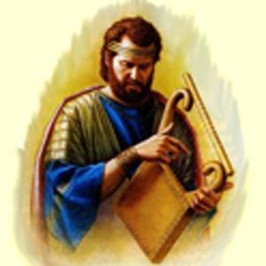 Псалтир