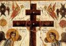 Про хрест