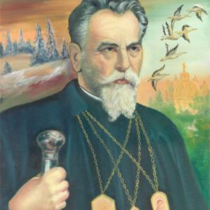 Дітям про Патріарха Йосифа Сліпого