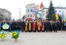 У Надвірній відзначили День Гідності та Свободи (фото).