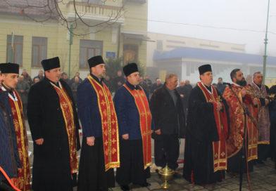 День Пам'яті жертв Голодоморів 26.11.2016