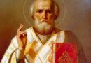 Чи любимо ми Святого Миколая?
