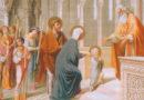 Введення в Храм Пречистої Діви Марії
