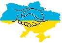 День Соборності України (історична довідка)