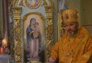 Архиєрейська Літургія в селі Парище