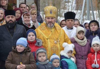 Архипастирський візит до с. Парище 19.02.2017