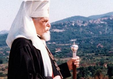«Будьмо собою!» Послання Блаженнішого Святослава з нагоди 125-річчя з дня народження патріарха Йосифа Сліпого