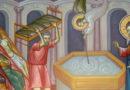 Проповідь на неділю про розслабленого