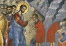 Проповідь на неділю сліпонародженого