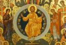 Пам'ять Всіх Святих