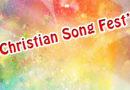 """Молодіжний фестиваль сучасної християнської пісні """"Christian Song Fest"""" (Анонс)"""