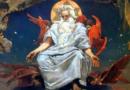 «Я — Господь Бог твій»