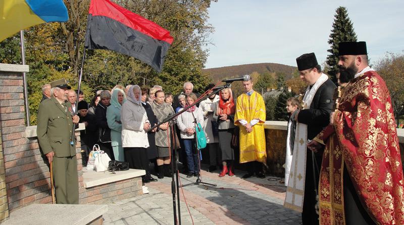 У Надвірній пройшли урочистості з нагоди 75-річчя від створення УПА.