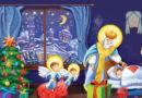 Запрошуємо зустріти Святого Миколая. Анонс.