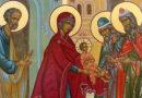 Проповідь на свято Святого Василія та Обрізання ГНІХ