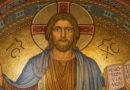 До чого закликає нас Ісус Христос?