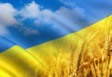 Послання Синоду Єпископів КГВА УГКЦ з нагоди сторіччя відновлення української державності