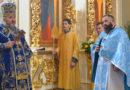 Святкування Храмового Празнику в Прокатедральному Соборі
