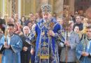 Храмовий Празник Прокатедрального Собору (фото)