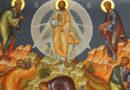Благословенна тема Преображення Господнього!