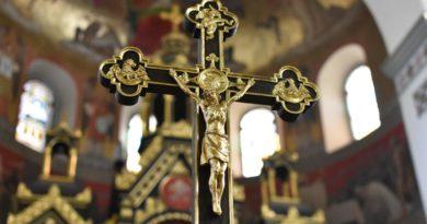 Свято Воздвиження Чесного і Животворящого Хреста