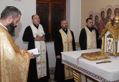 Вшанування блаженної Йосафати Гордашевської 20.11.2018
