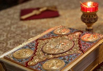 «БОЖЕ СЛОВО І КАТЕХИЗАЦІЯ», – Послання Синоду Єпископів УГКЦ 2018 року