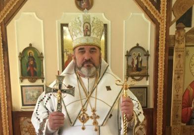 Різдвяне послання єпископа Коломийського всечесному духовенству, преподобному монашеству, возлюбленим у Христі братам і сестрам