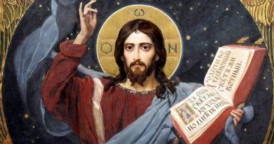Пошана до Божої присутності у творінні