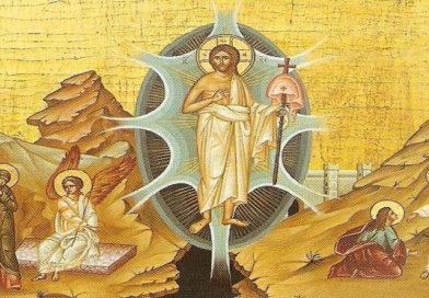 Великоднє послання владики Василія (Івасюка) на 2019 рік