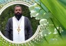 Вітання отця Андрія Бакоти із Днем Народження