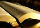 Біблія про успіх