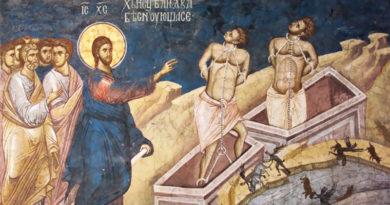 Проповідь на 5-ту неділю по Зісланню Святого Духа