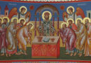 Третя Божа заповідь: Пам'ятай день святий святкувати