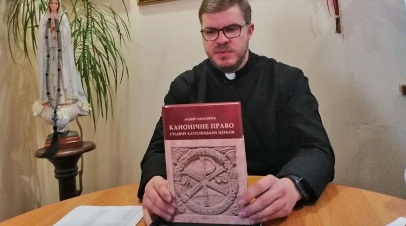 Презентація книги: «Канонічне право Східних Католицьких Церков»