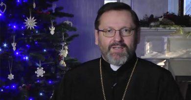 «З Новим роком тебе, український народе», – Глава УГКЦ