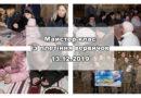 Майстер-клас із плетіння вервичок (фото)