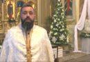 Різдвяні вітання о. Андрія Бакоти (відео)