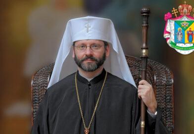 Звернення Блаженнішого Святослава до свята Святого великомученика і цілителя Пантелеймона