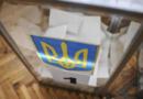 Поведінка священнослужителя під час виборчої кампанії у місцевих виборах в Україні 2020