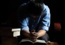 Наскільки потребуємо ми Бога?