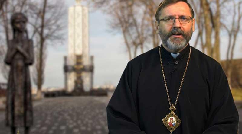 Глава УГКЦ до Дня пам'яті жертв Голодомору: «Українці мають особливу місію – сказати собі і світові: ніколи більше!»