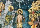 Проповідь на свято Богоявлення