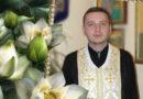 Вітаємо о. Степана Кузюка із 30-ти літнім ювілеєм