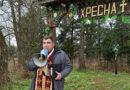 Хресна Дорога в селі Верхній Майдан