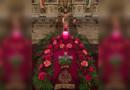 Хресту Твоєму поклоняємось, Владико…