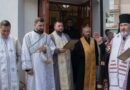 Владика Василій Івасюк освятив оновлену каплицю Пресвятої Євхаристії у м. Надвірна